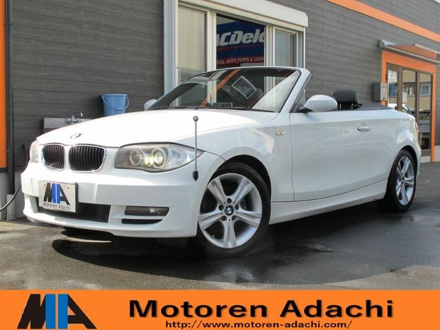 BMW 1シリーズカブリオレ