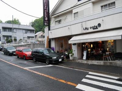 """〜新人女子スタッフ""""櫻井""""の1日〜08  thanks""""Lily−cafe"""""""