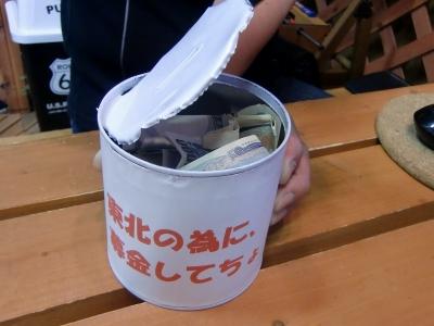 ∞東日本大震災義援金募金をしました∞06
