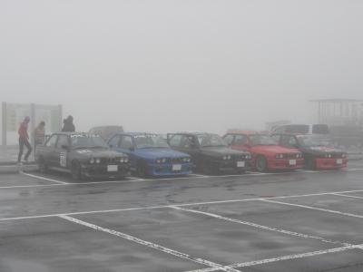 霧の美ケ原高原