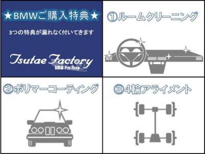弊社にて組み上げ、管理車両として今まで見てきましたのでオススメ出来ます!★ご購入後のメンテナンスも元BMW正規ディーラーメカニック多数在籍の「つたえファクトリー」にお任せください!! http://tsutae-factory.com