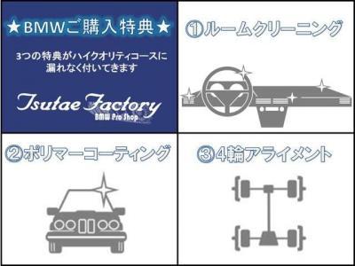 EU仕様328iツーリングをアルピナチューン!! ★ご購入後のメンテナンスも元BMW正規ディーラーメカニック多数在籍の「つたえファクトリーに」お任せ下さい!「http://tsutae-factory.com」