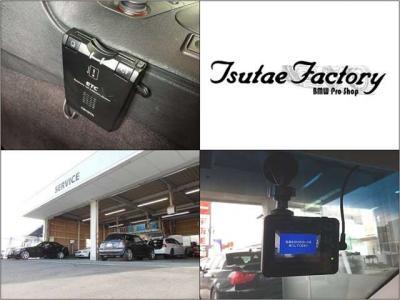 高速道路の必需品ETCも装備されているので高速道路の料金所もスムーズ!!防犯対策にも使えるドライブレコーダーも装備されています!!