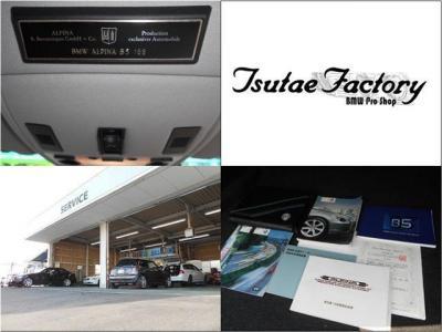 アルピナ職人の誇りの証ともいえるプロダクションプレートはこの車のオーナーに更なる高揚感をもたらすでしょう!!取説類、記録簿等も揃っています!!