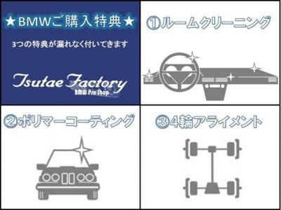 ★弊社納車整備にはポリマーコーティング、ルームクリーニング、四輪アライメント測定・調整が含まれます!! 詳細部分まで点検する納車整備内容も含んだ納車の流れは「http://wp.me/P8hPUi-Iq」まで