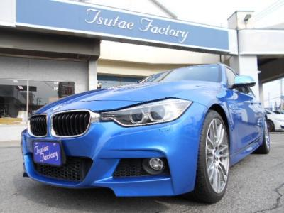 Mスポーツ限定カラー、エストリルブルーのF31型320i MスポーツPKG!! ★ご購入後のメンテナンスも元BMW正規ディーラーメカニック多数在籍の「つたえファクトリーに」お任せ下さい!「http://tsutae-factory.com」