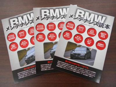 ★弊社ハイクオリティ納車整備にはポリマーコーティング、ルームクリーニング、四輪アライメント測定・調整が含まれます!! 詳細部分まで点検する納車整備内容も含んだ納車の流れは「http://wp.me/P8hPUi-Iq」まで!