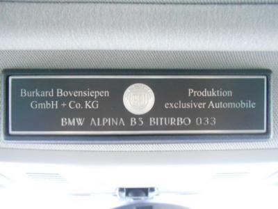 アルピナ職人の誇りの象徴プロダクションプレート
