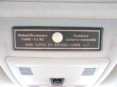 アルピナと言えばこれですね!年間生産台数を制限してアルピナ職人の手により丹精込めて造られた証となるシリアルナンバープレート!!