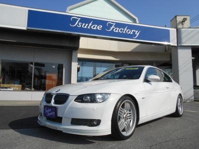 希少E92型 アルピナB3 ビターボ クーペ アルピンホワイトが入庫致しました!★ご購入後のメンテナンスも元BMW正規ディーラーメカニック多数在籍の「つたえファクトリーに」お任せ下さい!