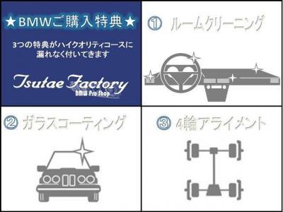 ★弊社ハイクオリティ納車整備には、ガラスコーティング、ルームクリーニング、四輪アライメント測定・調整が含まれます!! 詳細部分まで点検する納車整備内容も含んだ納車の流れは「http://wp.me/P8hPUi-Iq」まで!