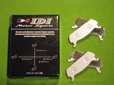 IDIブレ−キパッドD500/リア