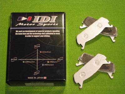 IDIブレ−キパッドD700/フロント