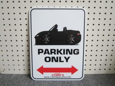 NDパーキングサイン
