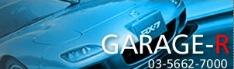 株式会社 GARAGE−R