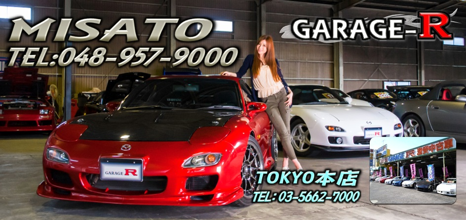 GARAGE−R 埼玉三郷店