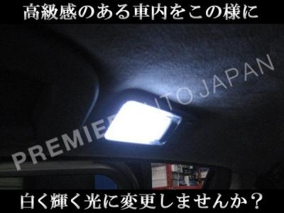 リアサイドも含め車内がこの様に輝きます!