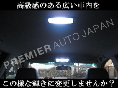この様に白く光り輝く車内に変更できます。