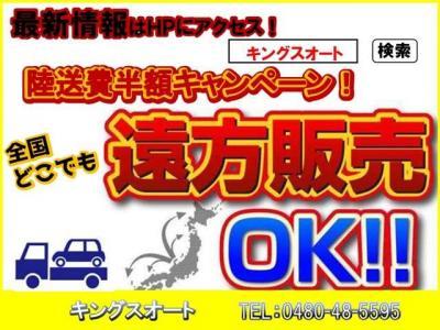 ☆車検32年10月まで、ほぼ2年タップリです♪!このボディカラー、シルバーは人気があります!!ズバリ総額を見て下さい!!内外装の状態は良好ですよ!