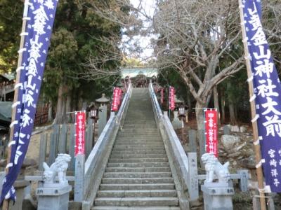 綺麗な階段です!綺麗に直されております!