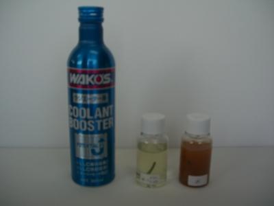 クーラントブースター実験写真!<br/>左側:クーラントブースター+水<br/>右側:水のみ