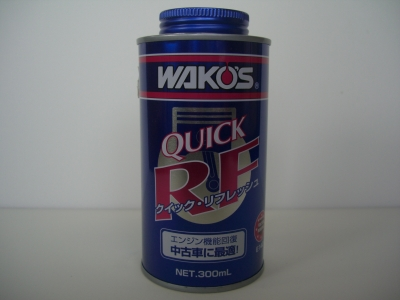 ☆WAKO'S クイックリフレッシュ☆