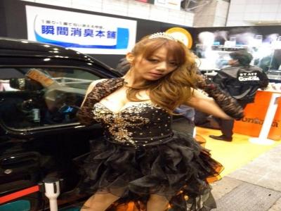 TOKYO AutoSalon 2013  No:0283