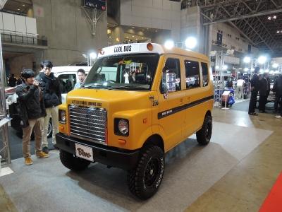 神奈川のBlowさんの車両です。