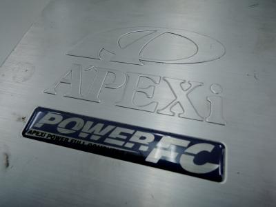 FD3S APEXi パワーFC