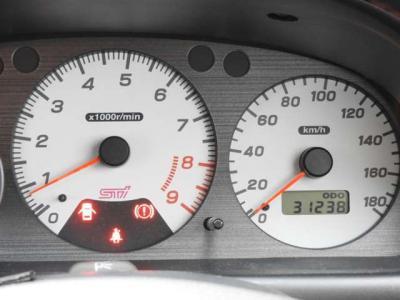 実走行5.5万km 車高調 ラジエタ HDDナビ スタビライザ- 強化ホ-ス 記録簿あり希少インプレッサクーペ!!某漫画で豆腐屋オヤジが転がすモデル http://www.misato-garage-r.com/