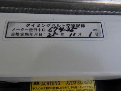 タイミングベルト交換済 ガナド-ルマフラ- RAYs18インチ HKS EVC HID動画、改造内容はコチラ http://www.misato-garage-r.com/