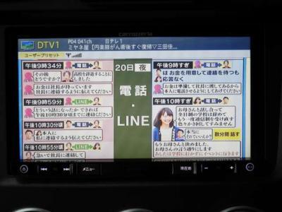 社外マフラ- セキュリティ カロッツエリアナビ LEDライト ドライブレコ-ダ-レーダー探知機  7V型ワイドVGA地上デジタルTV/DVD-V/CD/Bluetooth/SD/チューナー