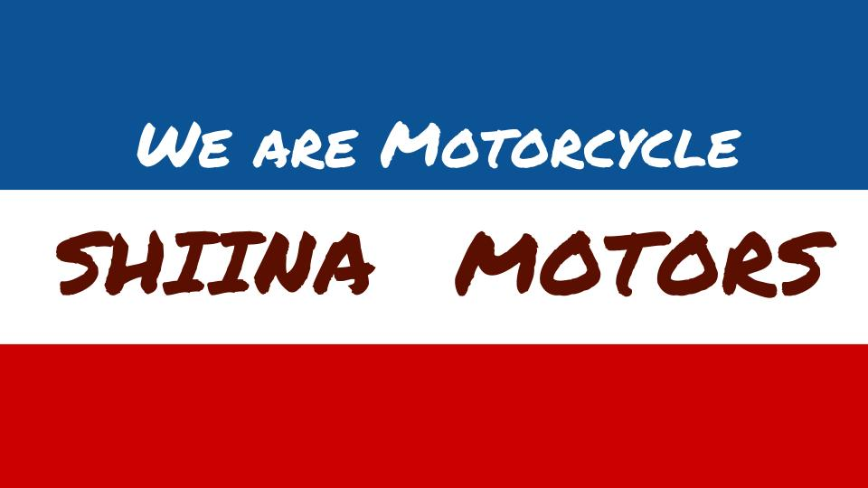 SHIINA MOTORS