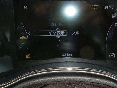 バックカメラ・車線逸脱警報プラス