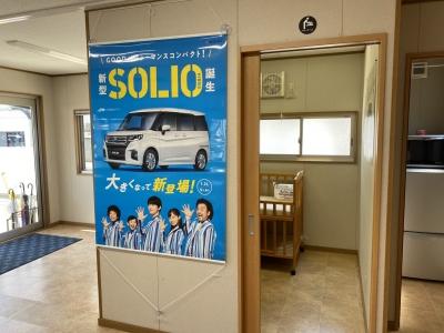 キッズルーム・授乳室設置 R3.5月