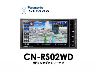 パナソニック ストラーダ 美優Navi CN-RS02WD/CN-RS02D