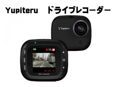 ユピテル ドライブレコーダー GPS&Gセンサー付