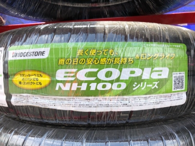 ブリジストン・ECOPIa・ NH100C・175/65R/15