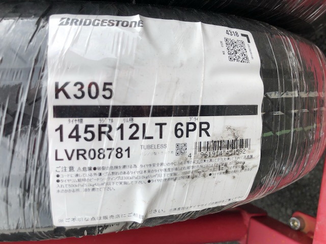 K305 145R12LT