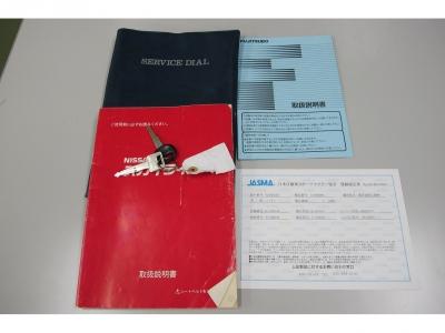 取説、フジツボマフラー証明書、スペアキー2ケ完備しています。ぜひご検討ください。