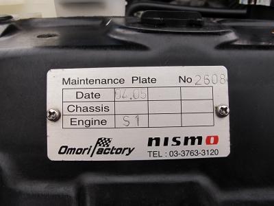 ニスモスポーツキャタライザー、ニスモLSD・GTPro、ニスモスポーツクラッチ、ニスモ軽量フライホイール、アミューズチタンマフラー、TEIN車高調、ドライブレコーダー、レーダー探知機、エンジンはニスモS1コンバ