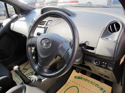 運転の楽しいヴィッツRS TRDスポーツM」が入庫しました。整備記録もしっかりございますので、ぜひお探しのお客様は必見車両!!