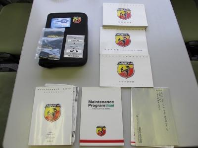 取説、新車時保証書、スペアキー、コードカード、オーディオセキュリティカードメンテナンス歴23.24.27.29.令和1年ありエッセエッセ装着は正規ディーラーにて24年1月 16681KM時に取付け
