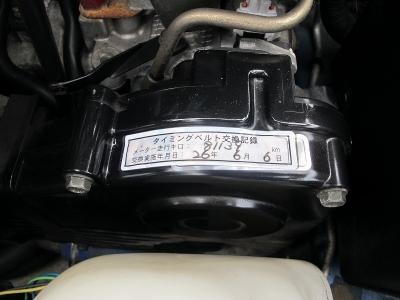 81139KM時にタイミングベルト交換ステッカーエンジンルーム内にございます。SUBARU 純正 GDB−F DCCD コントロールスイッチ・オートスイッチ