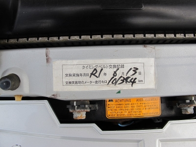エンジンルーム内101344KM時に交換ステッカーございます。メンテナンス記録もしっかりしており、楽しいランエボVIIをMTで楽しんでください。
