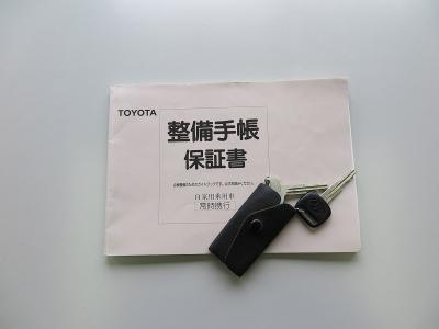 新車時保証書、スペアキー完備しています。