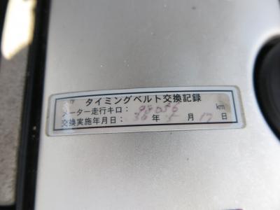 98056KMタイミングベルト交換有