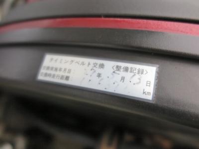 タイミングベルト106377KMに交換ステッカー有