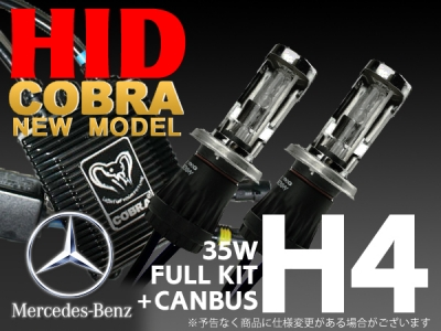 ベンツ R107 純正ハロゲン車 HID H4 35W キャンセラー内蔵