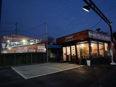 夜のお店です。夜は19:00まで営業しています。遅くに来店する場合は前もって言っていただければOKです(#^^#)